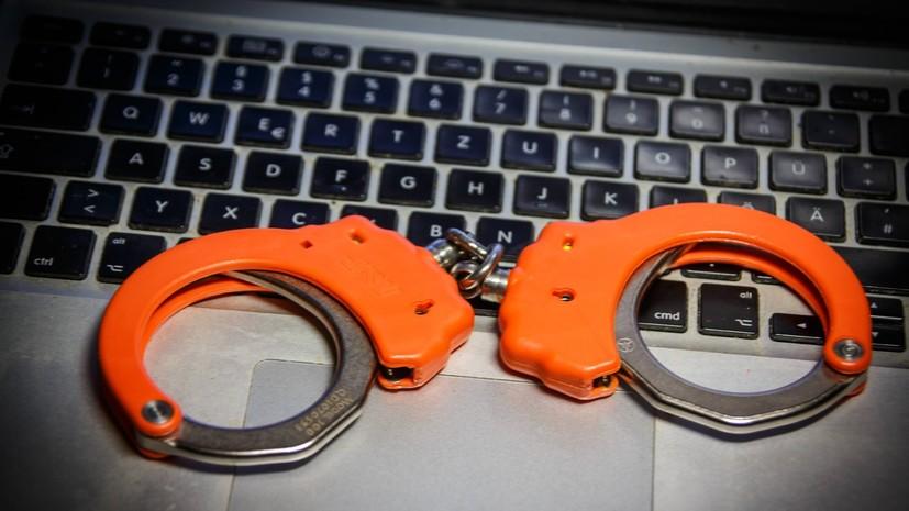 Охота на «русских хакеров»: в Испании по запросу ФБР задержан российский программист