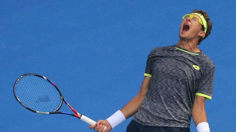 Очки как у Истомина: Джокович потерпел сенсационное поражение на Australian Open