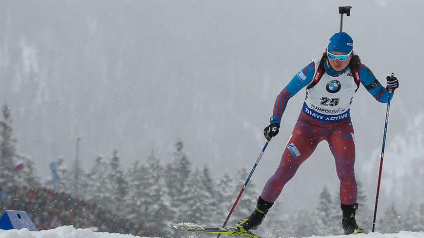 Промах ценой в медаль: россиянки остались без наград индивидуальной гонки на этапе КМ