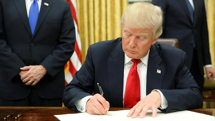 Указы, занавески и бюст Черчилля: первый день Трампа на посту президента США