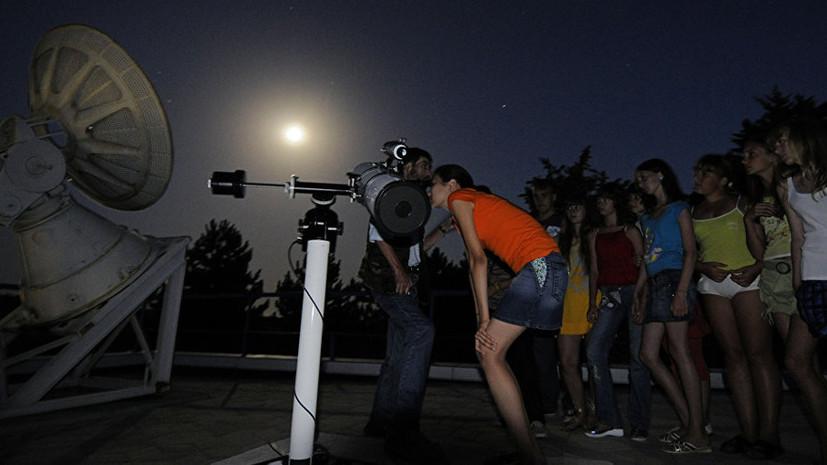 Домашняя астрономия: как смотреть на небо, чтобы сделать научное открытие