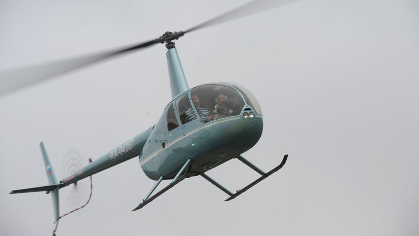 Посадка на МКАД: вертолёт аварийно сел на дорогу на северо-востоке Москвы