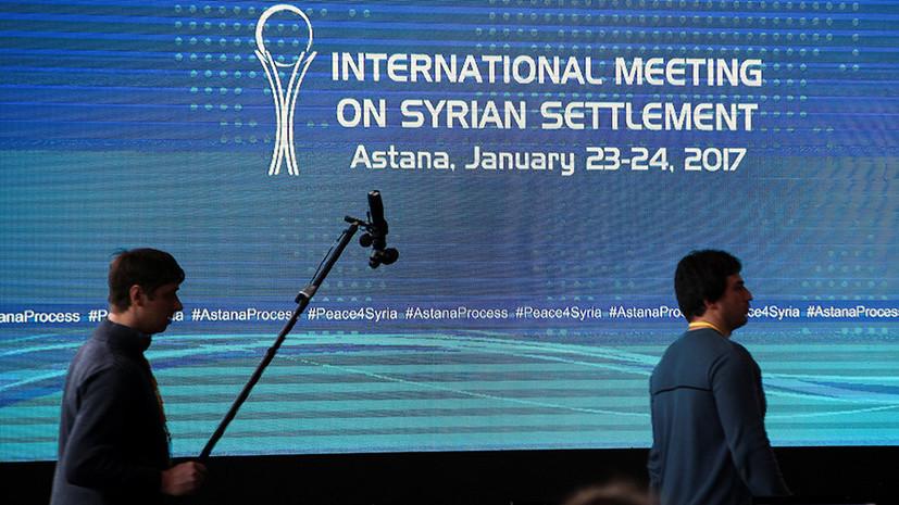 Прогресс возможен: чего стоит ожидать от переговоров по сирийскому урегулированию в Астане