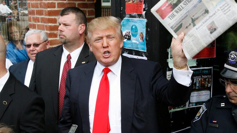 «Самые бесчестные люди»: Трамп объявил войну американским масс-медиа