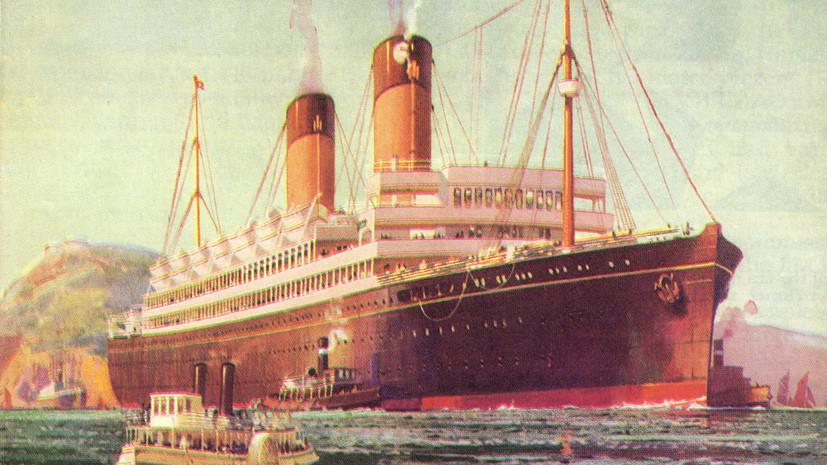 Что тебе снится, лайнер «Лаурентик»: как затонуло британское судно с 43 тоннами золота