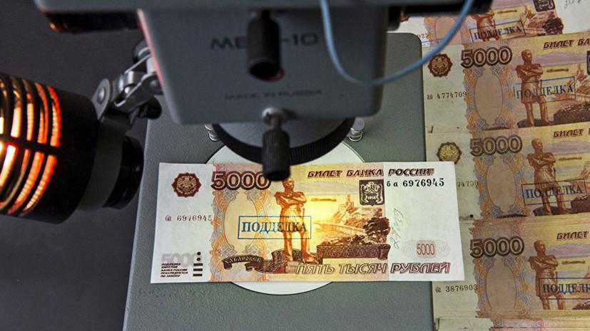 Не вышли в печать: за 2016 год в России оказалось больше фальшивых долларов, чем рублей