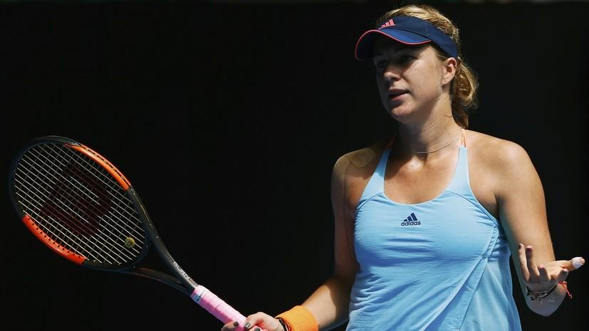 Прощание с Мельбурном: россияне завершили борьбу на Australian Open по теннису