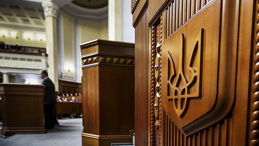 На Украине скрывают распад коалиции - последствия