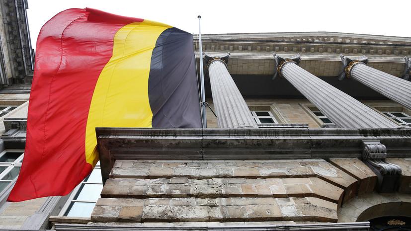 «Верните нам Россию»: кто и почему добивается в Бельгии отмены санкций против Москвы