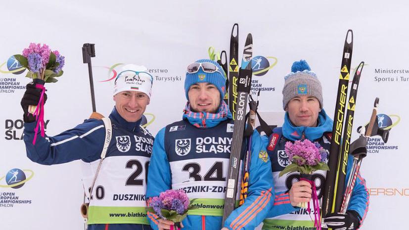 Вернулись с триумфом: отбывшие дисквалификацию россияне завоевали золото ЧЕ по биатлону