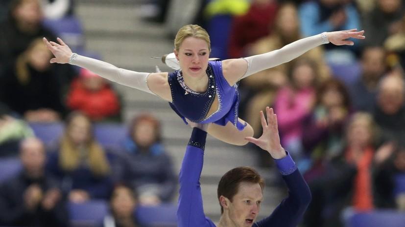 Золотое начало России: Тарасова и Морозов стали чемпионами Европы по фигурному катанию