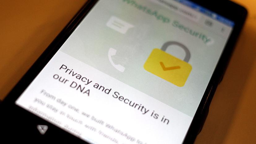 Кризис доверия: американцы стали скрывать личные данные от властей и соцсетей