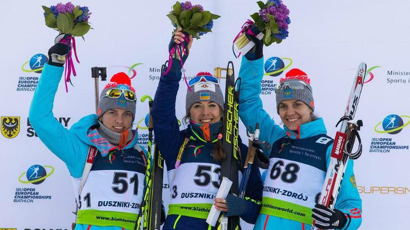 Чистые медали: отбывшие дисквалификацию россияне собирают награды на ЧЕ по биатлону