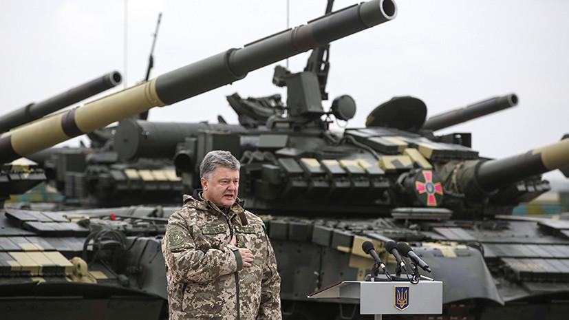 Норвежские сказки: как Россия «помешала» Порошенко получить Нобелевскую премию мира