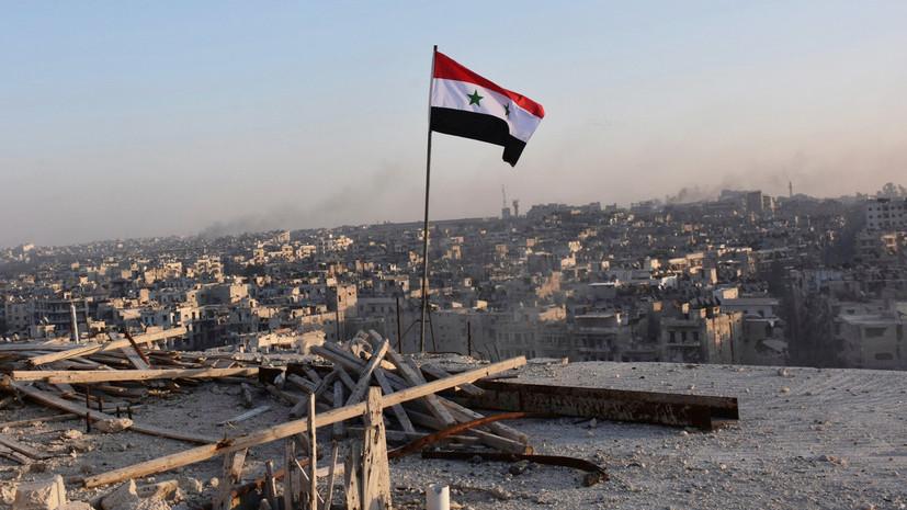 Суверенная и неделимая: в Генштабе России рассказали о проекте конституции Сирии