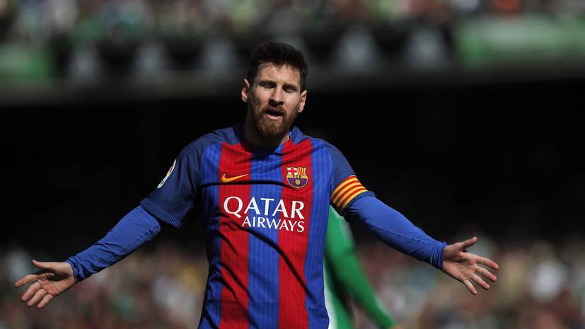 Судьи насолили «Барселоне», «Ливерпуль» вылетел из кубка: футбольные события уикенда