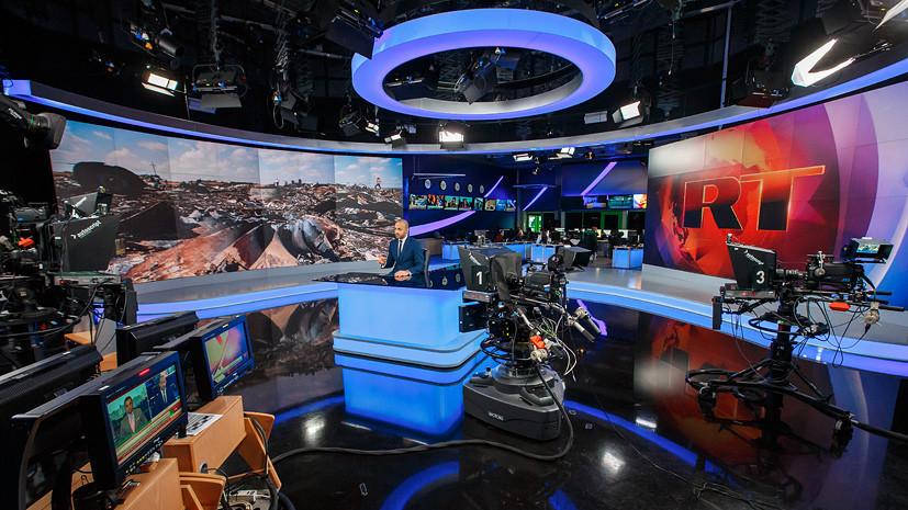 «Это будет непросто»: американские СМИ задумались, как заставить RT замолчать