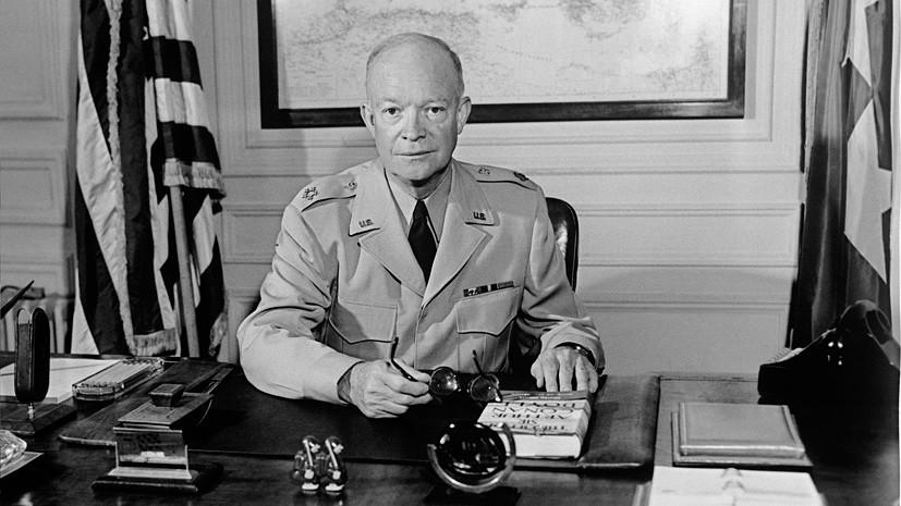 Битва за Восток: 60 лет доктрине Эйзенхауэра