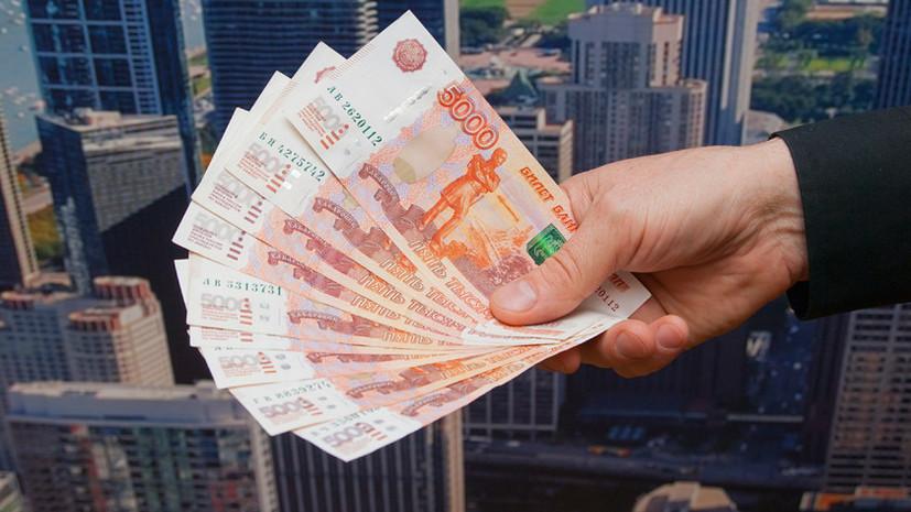 в Госдуме предлагают закрыть микрофинансовые организации