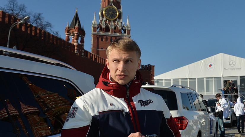 «Провокация против российского спорта»: за что дисквалифицирован олимпийский чемпион Сочи