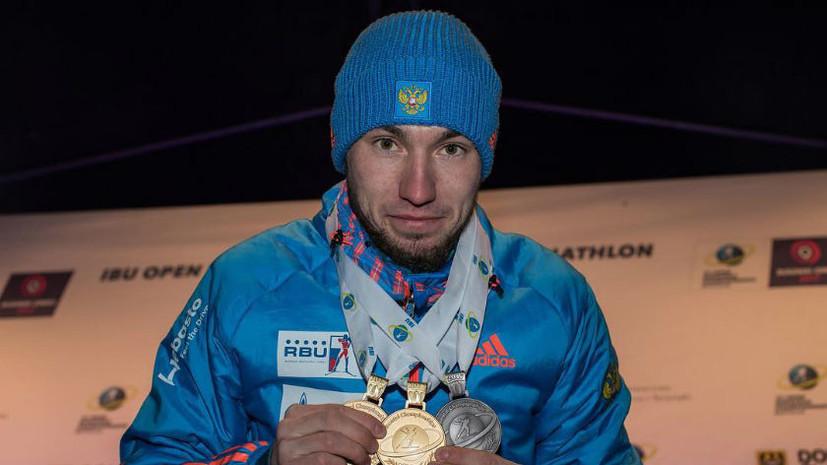 «Дисквалификация — его главный трофей»: лидер мирового биатлона Фуркад оскорбил Логинова