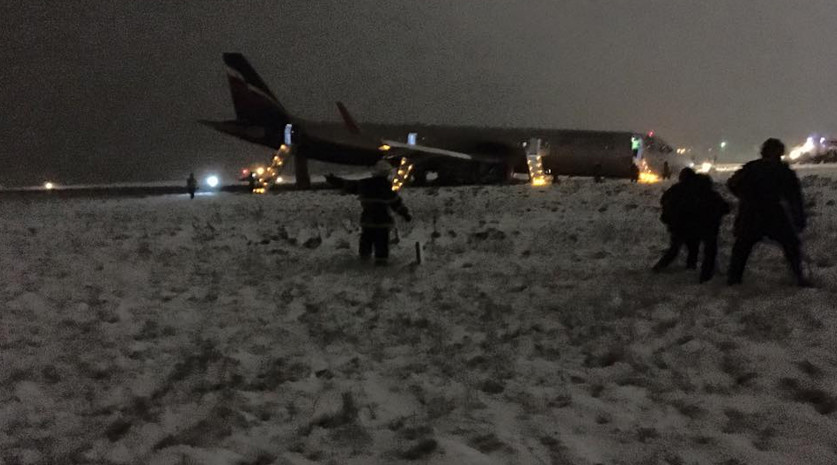 Жёсткая посадка в Храброво: СКР устанавливает причины инцидента в аэропорту Калининграда