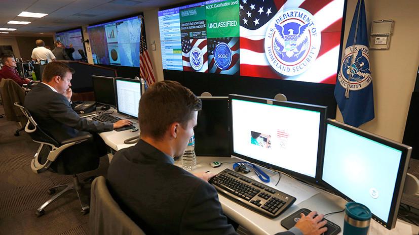 «Потеряли профессионализм»: эксперты прокомментировали доклад американской разведки