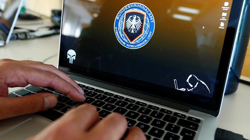 Запрос на «вмешательство Москвы»: Германия заявила о кибератаках на серверы ОБСЕ