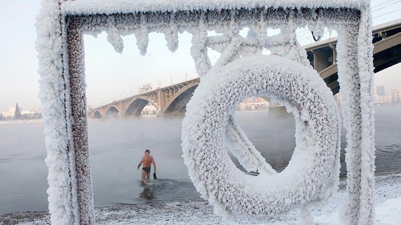 морозы в Сибири сохранятся дольше недели