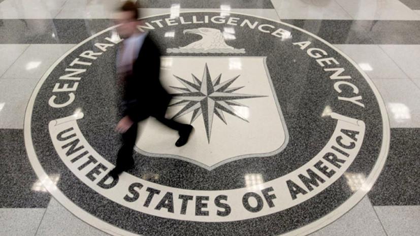 почему ЦРУ не предоставило улик против «русских хакеров»