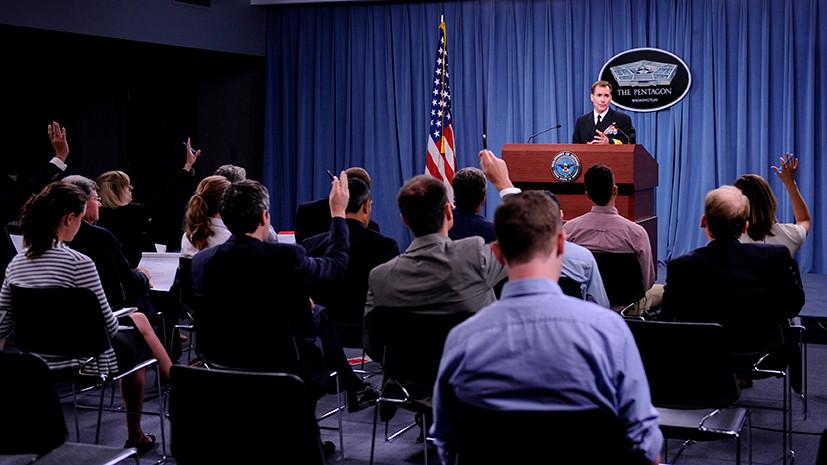 Хакеры массового поражения: Госдеп отказался сравнивать доклад ЦРУ с пробиркой Пауэлла