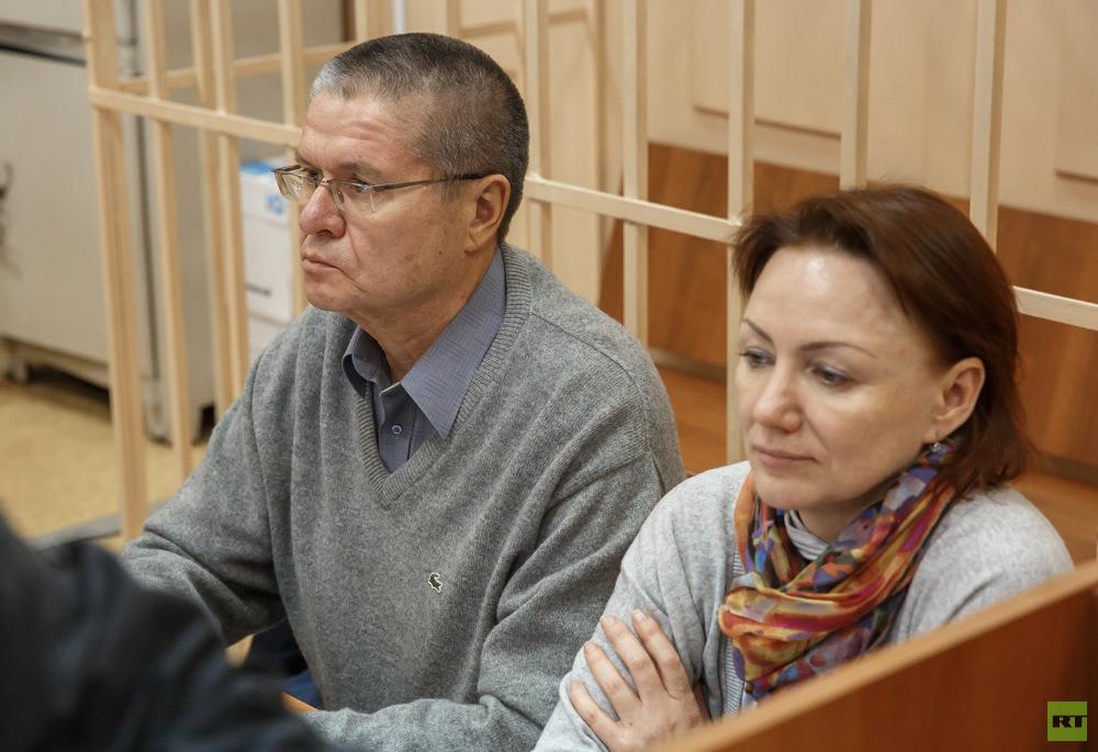 Следователь: Улюкаев вину не признал