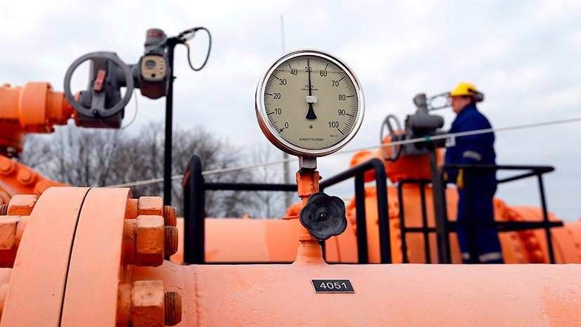 поставки российского газа в Германию превысили исторический максимум