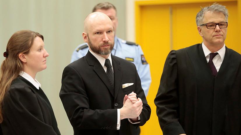 Норвежский террорист, убивший 77 человек, поприветствовал суд нацистским жестом
