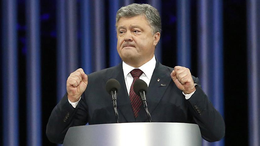 Познакомьте с Трампом: Украина надеется добиться расположения нового президента США