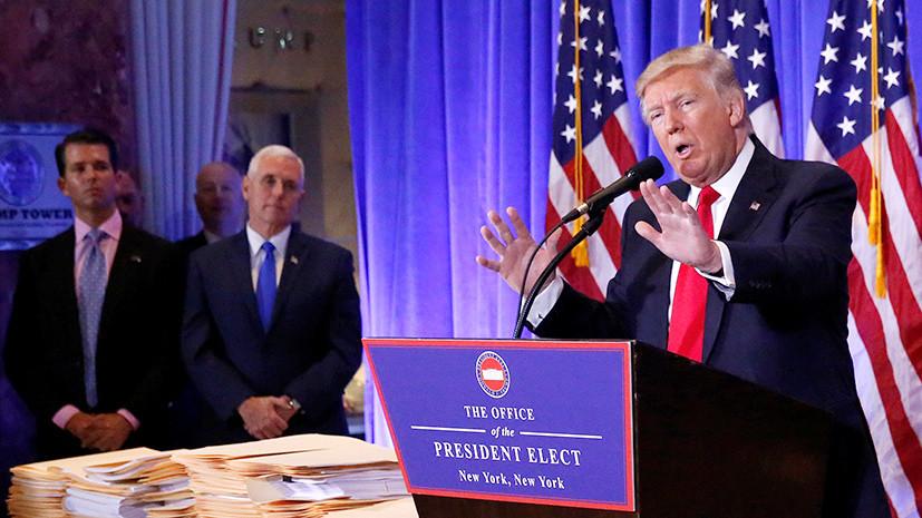 Честный Путин и ужасный CNN: о чём говорил Трамп на первой пресс-конференции