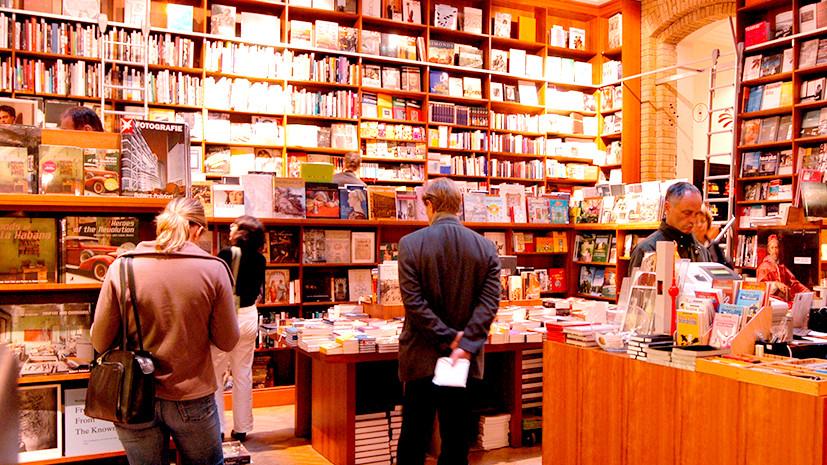 «Майн кампф» на экспорт: скандальную книгу издадут во Франции и Бельгии