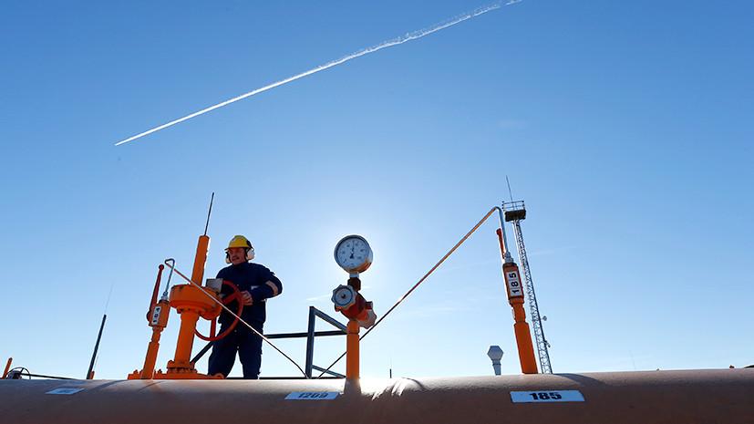 энергетики США не нашли для ЕС альтернатив российскому газу