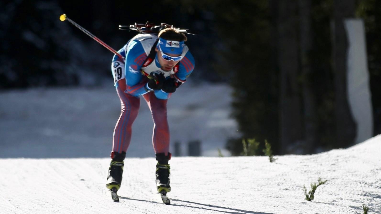 Утерянная медаль: Шипулин остался четвёртым в гонке преследования на этапе КМ в Германии