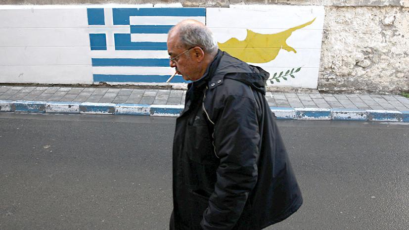 смогут ли греки и турки положить конец сорокалетнему спору