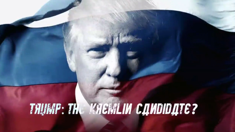 «Старый стиль КГБ»: как телеканал BBC пытался найти доказательства связей Москвы и Трампа