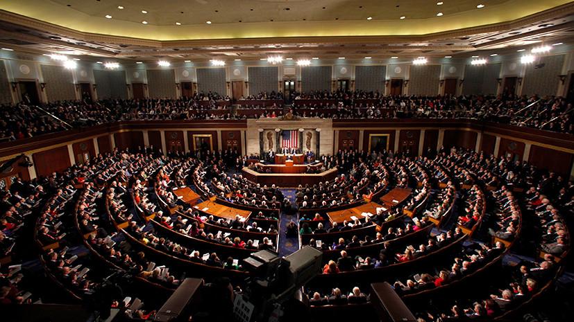 Фото и видео запрещены: конгрессменов США будут штрафовать за съёмки на заседаниях