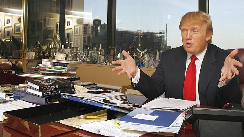 Бизнес-план президента: что ждёт экономику США при Дональде Трампе
