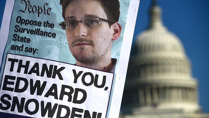 каковы шансы Сноудена получить российский паспорт