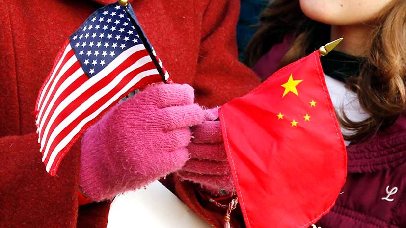 США «запрограммирует» китайцев, а конгресс применит к Пекину санкции