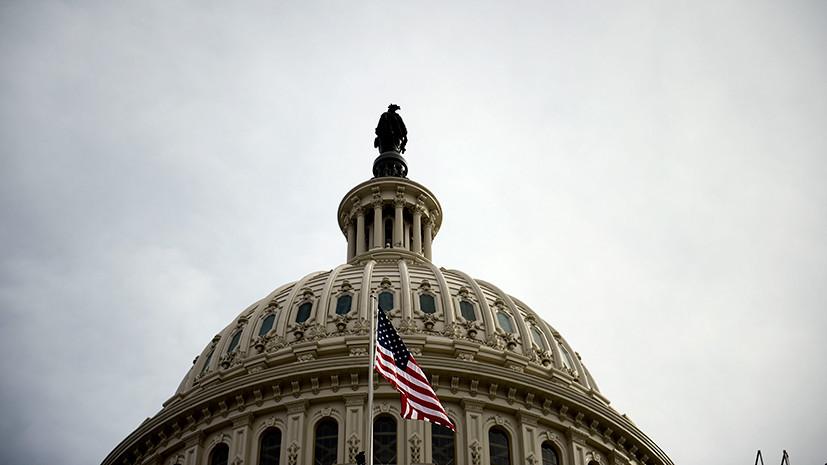 сенат США принял закон о привлечении бизнесменов к управлению страной