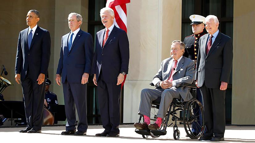 Позабыв присягу: самые интересные инаугурации в истории США