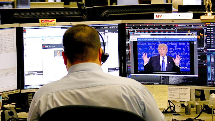 участники рынка скупают доллары в ожидании инаугурации Трампа