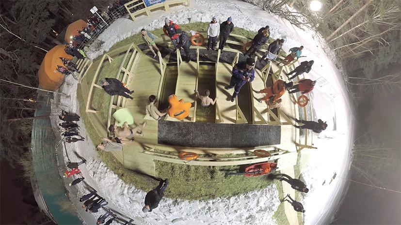 Крещение 360: панорамное видео купаний в Сосновом бору