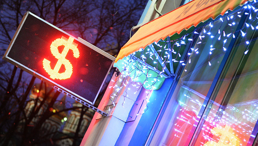 Рубль поверил новостям: курс доллара приблизился к рекордному минимуму